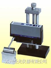 粗糙度测量仪 SRT-1(F)