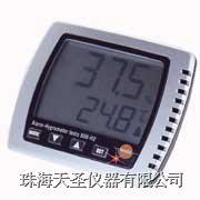 温湿度表 testo 608-H1