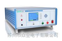 高压脉冲试验仪 HVP-2