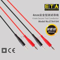 苏州 ETA4164 双插连接线 ETA4164