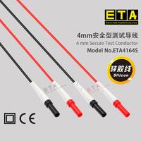 苏州 ETA4164S 测试导线 ETA4164S