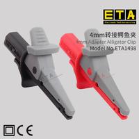 苏州 ETA1498 4MM转接鳄鱼夹 ETA1498