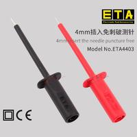 苏州 ETA4403  4MM插入免刺破测针 ETA4403