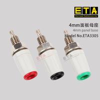 苏州 ETA3305 面板插座 ETA3305