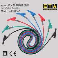 苏州 ETA4367  测试线