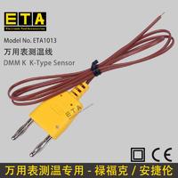 苏州 ETA1013 万用表测温线 ETA1013