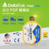 苏州 Deltatrak冷藏一次性u盘温度记录仪 MDL30092 MDL30092