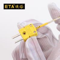 K型热电偶700度耐高温测温线ETA-H-K-24