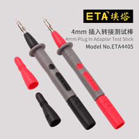 燈籠頭表棒  ETA4405