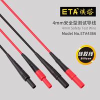 測試導線 ETA4366