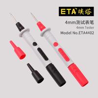 測試表棒 ETA4402