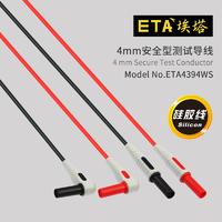 測試導線 ETA4394WS