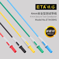 測試導線 ETA4394S