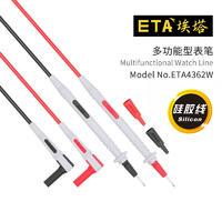 多功能型表線 ETA4362W