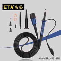 示波器電壓探頭 HP9101R