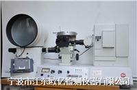 二手进口显微镜 MM6