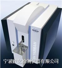 炉前进口光谱分析仪 Q4 TASMAN