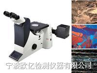 莱卡金相显微镜DMI3000M DMI3000M