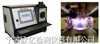 美國spectroil油液光譜儀M系列 M/C-F系列