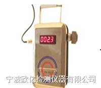 在线(连续)式粉尘检测仪   GCG1000