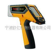 江蘇尼通手持元素分析儀 Xlt2  980