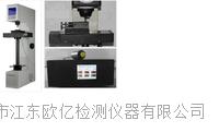 JTM-2000端淬試驗自動樣品臺 JTM-2000