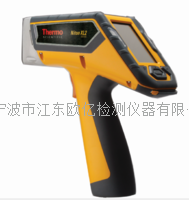 手持式合金分析仪 XL2 800 XL2 980