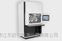 口罩微生物過濾效率檢測儀 GB-XF1000