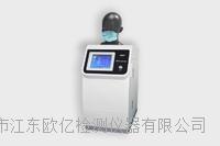 呼吸阻力測試儀 GBN702