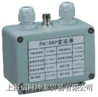 PH/ORP變送器 YPT-100型PH/ORP變送器