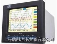 記錄儀/無紙記錄儀 MC700