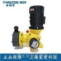 米頓羅316不銹鋼計量泵 GM0330,GM0400,GM0500