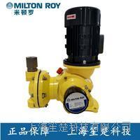 米頓羅G系列機械隔膜計量泵GB0080-GB0450 316不銹鋼泵頭 GB0080,GB0180,GB0250,GB0350,GB0450,GB0500,GB0600