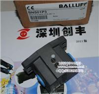 balluff限位開關BNS 819-B04-R08-40-11