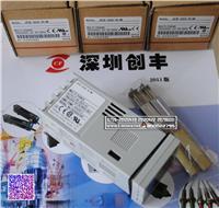 JCS-33A-R/M、JCS-33A-S/M、JCS-33A-A/M