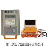 絕緣特性測試儀 KD2677
