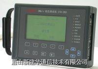 2M誤碼分析儀 CTD-200