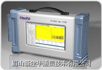 光時域反射儀(OTDR) OT-8800