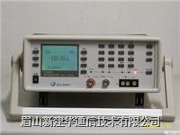 選頻電平表(全數字) SY5020