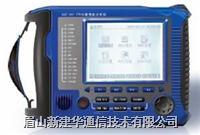 電力專用數據通信測試儀 SGT-1DF
