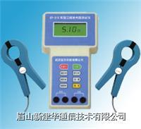 雙鉗口接地電阻測試儀 GY-318