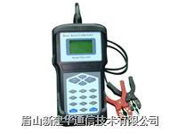 蓄電池內阻測試儀 PITE3912(CR-HT30升級版)