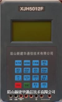 XJH5012F電平傳輸測試儀 XJH5012F
