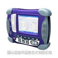 XJH4500型電力遠動通道測試儀 XJH4500