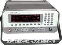 ZY5110數字電平綜合測試儀