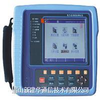 XJH4055電力模擬/數據測試儀 XJH4055