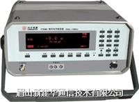 ZY5060電平振蕩器 ZY5060