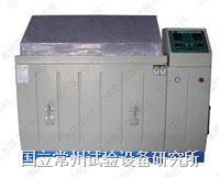 鹽霧腐蝕試驗箱 YWX-025