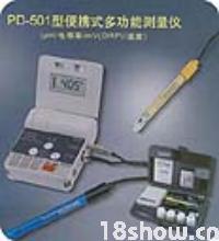 水质多功能测定仪 GL