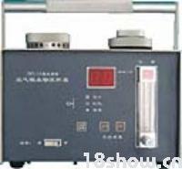 空气微生物采样器 JWL-I